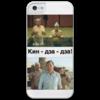 """Чехол для iPhone 5 глянцевый, с полной запечаткой """"Кин-дза-дза!"""" - кин-дза-дза, плюк, пж, данелия, леонов, любшин"""