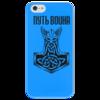 """Чехол для iPhone 5 глянцевый, с полной запечаткой """"Путь воина"""" - свобода, история, мифы, викинги, путь воина"""