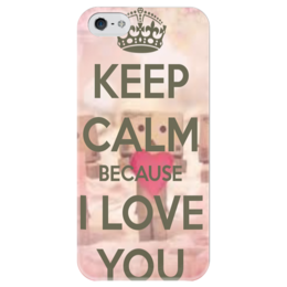 "Чехол для iPhone 5 глянцевый, с полной запечаткой ""Keep calm"" - keep calm, i love you, любовь"