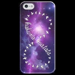 "Чехол для iPhone 5 глянцевый, с полной запечаткой ""Хакуна Матата"" - арт, космос, птицы"
