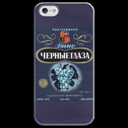 """Чехол для iPhone 5 глянцевый, с полной запечаткой """"Чёрные глаза"""" - вино, традиция, чёрные глаза"""