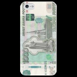 """Чехол для iPhone 5 глянцевый, с полной запечаткой """"тысяча рублей"""" - прикол, деньги, россия, ярославль"""