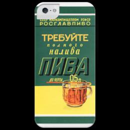 """Чехол для iPhone 5 глянцевый, с полной запечаткой """"РОСГЛАВПИВО"""" - пиво, плакаты, beer, советские плакаты, ретро плакаты"""