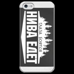 """Чехол для iPhone 5 глянцевый, с полной запечаткой """"Глаза боятся нива едет"""" - авто, природа, чехол нива, глаза боятся"""