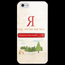 """Чехол для iPhone 5 глянцевый, с полной запечаткой """"Яндекс"""" - funny, босс, яндекс, boss, yandex, get lost"""