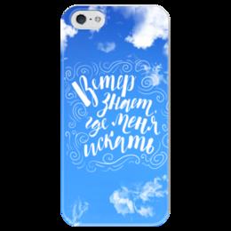 """Чехол для iPhone 5 глянцевый, с полной запечаткой """"Ветер знает, где меня искать"""" - музыка, надпись, цитата, браво"""