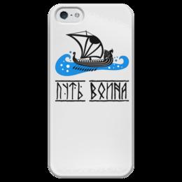 """Чехол для iPhone 5 глянцевый, с полной запечаткой """"Путь воина"""" - мир, воин, свобода, викинги, путь воина"""
