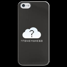 """Чехол для iPhone 5 глянцевый, с полной запечаткой """"""""Почему Небо"""""""" - hip hop, why sky"""
