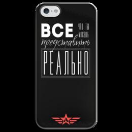"""Чехол для iPhone 5 глянцевый, с полной запечаткой """"Все реально"""" - всереально"""