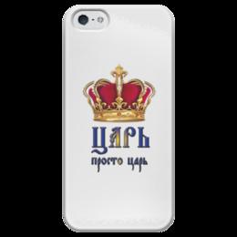"""Чехол для iPhone 5 глянцевый, с полной запечаткой """"ЦАРьь"""" - царь просто царь, всемогущественный"""