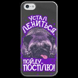 """Чехол для iPhone 5 глянцевый, с полной запечаткой """"Устал лениться, пойду посплю!"""" - pug, lazy, ленивый, мопс, с мопсом, с собаками"""