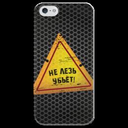 """Чехол для iPhone 5 глянцевый, с полной запечаткой """"Опасно!"""" - знаки, символы, решетка, сетка, металлический"""