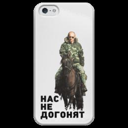 """Чехол для iPhone 5 глянцевый, с полной запечаткой """"Путин – Нас не догонят"""" - лошадь, очки, владимир, россия, патриотизм, политика, путин, президент, конь, все путем"""
