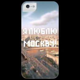 "Чехол для iPhone 5 глянцевый, с полной запечаткой ""«Я люблю Москву!»"" - moscow, я люблю москву, my city"