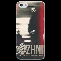 """Чехол для iPhone 5 глянцевый, с полной запечаткой """"Slozhnie Сложные Муровей"""" - rap, hip hop, underground, slozhnie, муровей"""