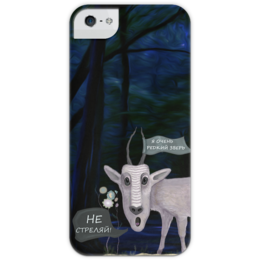 """Чехол для iPhone 5 глянцевый, с полной запечаткой """"Не стреляй!"""" - животные, дизайн, оригинальная, природа, красивый, оригинальный, иллюстрация, мульт, зверь, звери"""