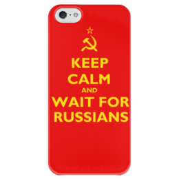 "Чехол для iPhone 5 глянцевый, с полной запечаткой ""Keep calm and wait"" - ссср, ussr, keep calm, keep, calm, russians"