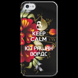 """Чехол для iPhone 5 глянцевый, с полной запечаткой """"Говори по-русски"""" - арт, цветы, keep calm, говори по-русски, speak russian"""