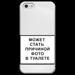 """Чехол для iPhone 5 глянцевый, с полной запечаткой """"Может стать причиной фото"""" - фото, тп, сэлфи, себяшка, в туалете"""