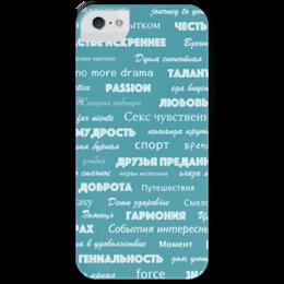 """Чехол для iPhone 5 с подставкой, с полной запечаткой """"Мантра для настоящих мужчин"""" - подарок, мантра, пожелание, бирюзовый, открытка"""