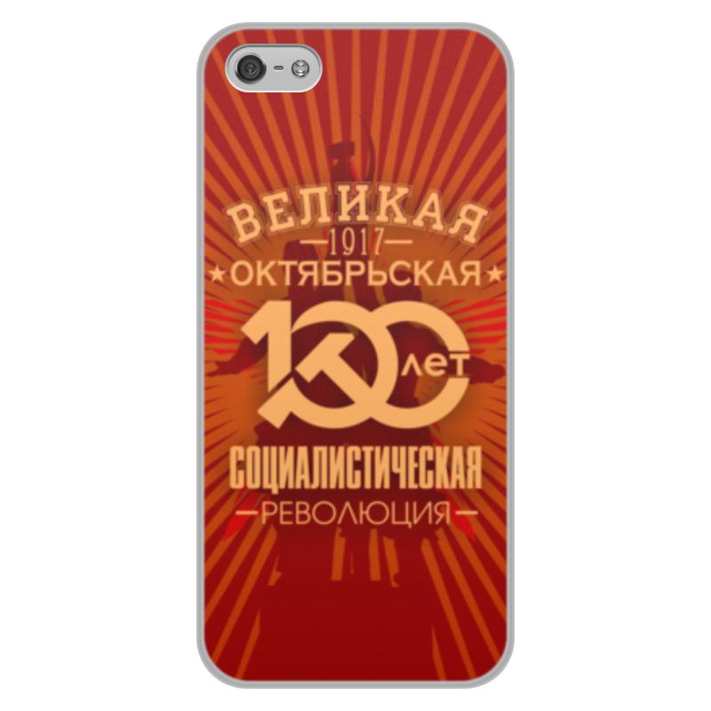все цены на Чехол для iPhone 5/5S, объёмная печать Printio Октябрьская революция онлайн