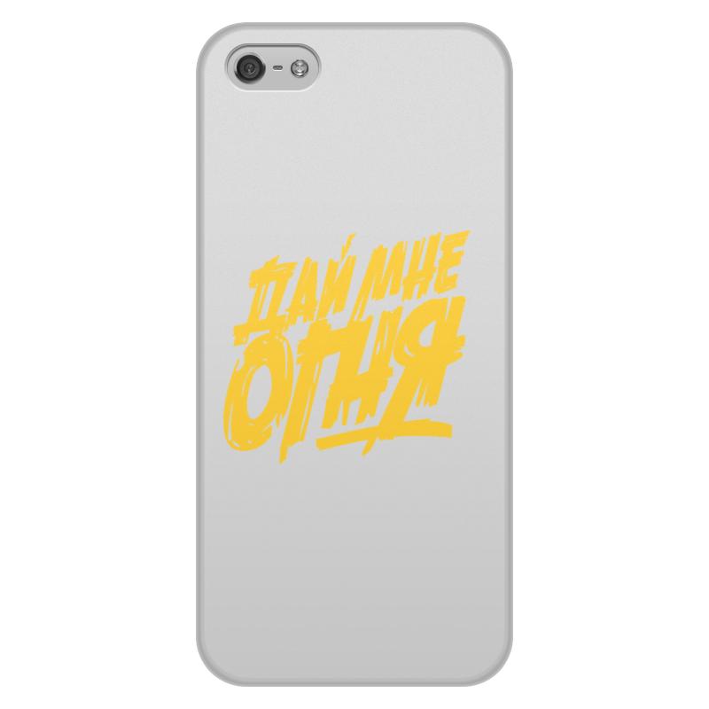 лучшая цена Чехол для iPhone 5/5S, объёмная печать Printio Без названия