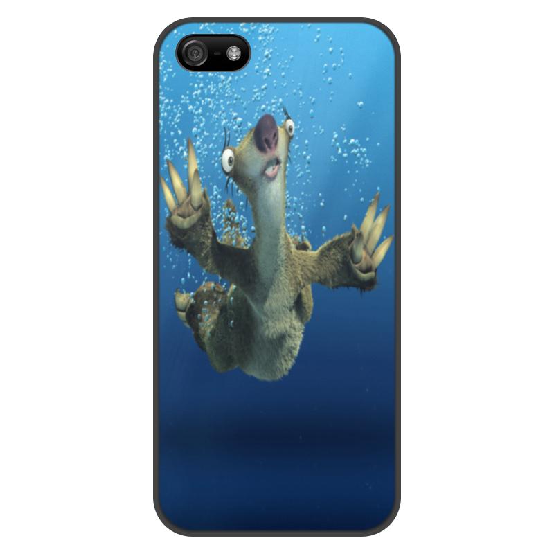 Чехол для iPhone 5/5S, объёмная печать Printio Ледниковый период (сид под водой) ремень с карманом под телефон на руку eson pounch iphone 5 g 5s ca000026