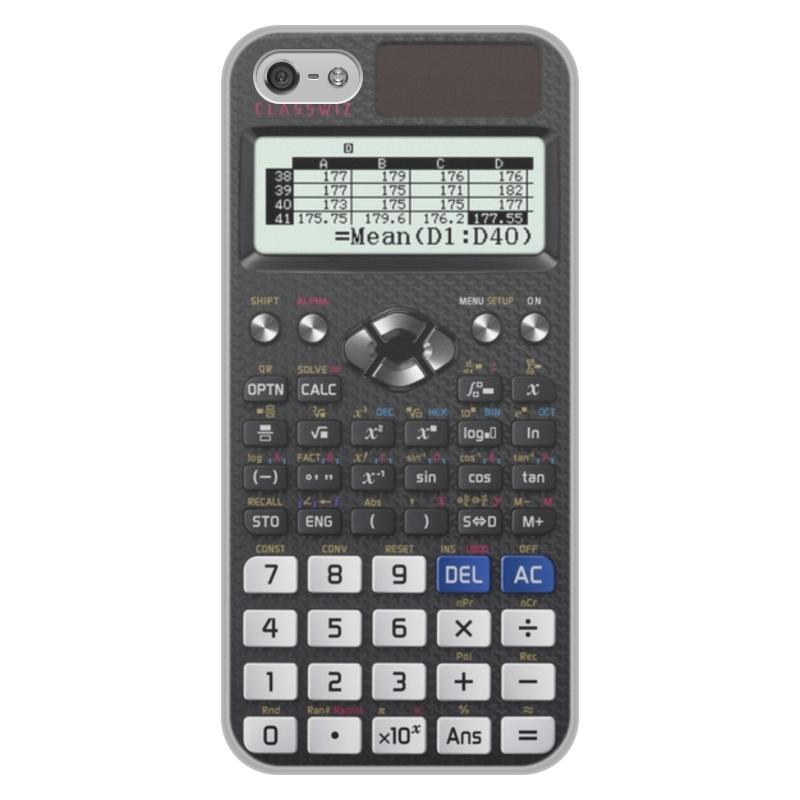 Чехол для iPhone 5/5S, объёмная печать Printio Калькулятор инженерный