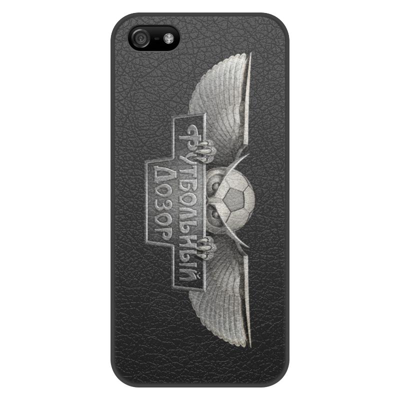 Чехол для iPhone 5/5S, объёмная печать Printio Футбольный дозор чехол для iphone 4 4s футбольный клуб