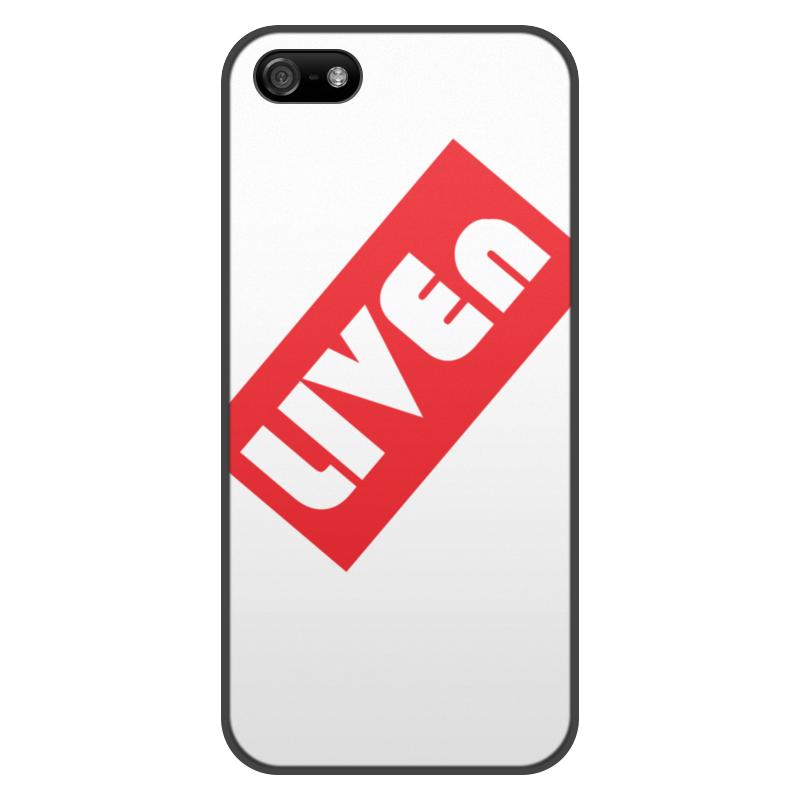 Чехол для iPhone 5/5S, объёмная печать Printio Liven чехол для iphone 5 5s объёмная печать printio орео