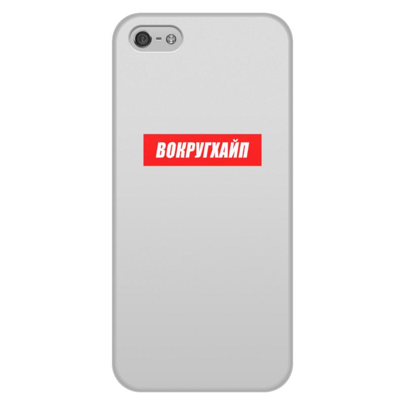 лучшая цена Чехол для iPhone 5/5S, объёмная печать Printio Вокругхайп
