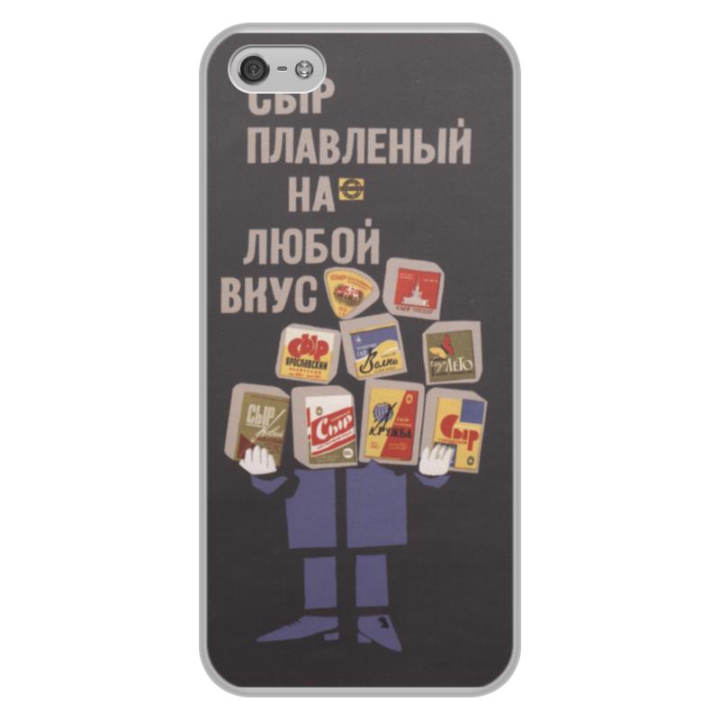 Чехол для iPhone 5/5S, объёмная печать Printio Советский рекламный плакат, 1966 г. чехол для iphone 6 plus объёмная печать printio советский рекламный плакат 1959 г