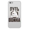 """Чехол для iPhone 5/5S, объёмная печать """"Путь воина"""" - история, битва, викинги, путь воина, скандинавы"""