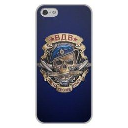 """Чехол для iPhone 5/5S, объёмная печать """"ВДВ - НИКТО, КРОМЕ НАС"""" - череп, нож, эмблема, стиль надпись логотип яркость"""
