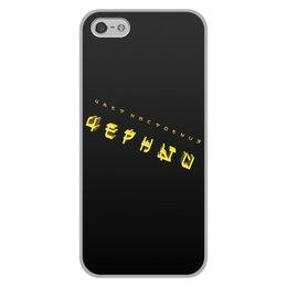 """Чехол для iPhone 5/5S, объёмная печать """"Цвет настроения черный"""" - черный, настроение, цвет настроения черный"""