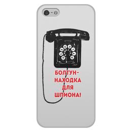 """Чехол для iPhone 5/5S, объёмная печать """"Болтун-находка для шпиона"""" - болтун"""