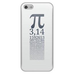 """Чехол для iPhone 5/5S, объёмная печать """"Число Пи"""" - математика, алгебра, гик, число, пи"""