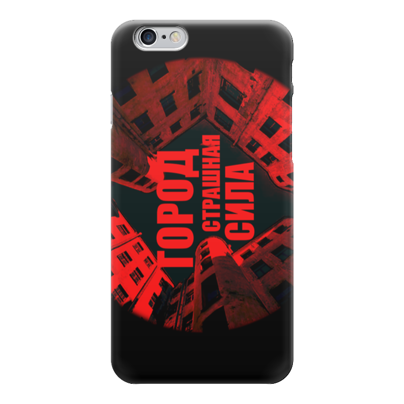 Чехол для iPhone 6 глянцевый Printio Город страшная сила орден красота страшная сила