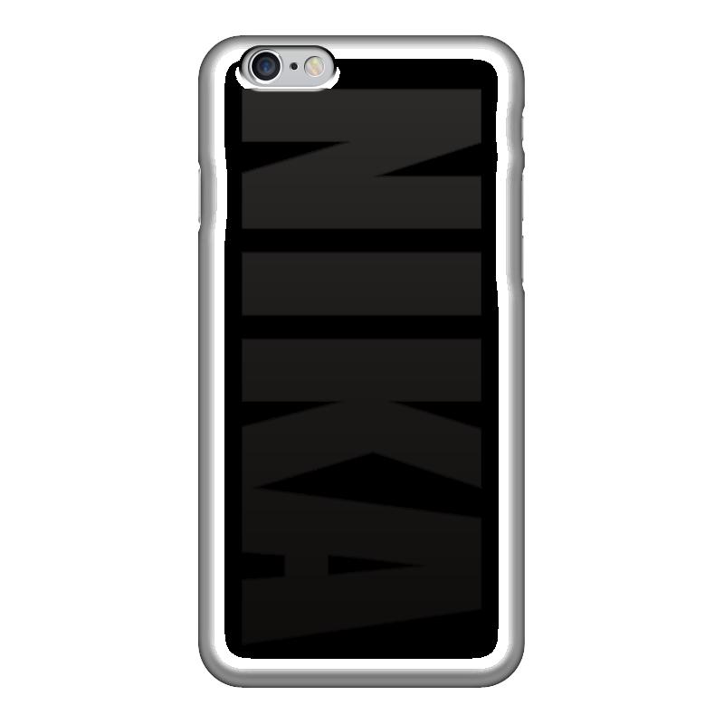Чехол для iPhone 6 глянцевый Printio С именем ника чехол для iphone 6 глянцевый printio fatgamy iphone 6