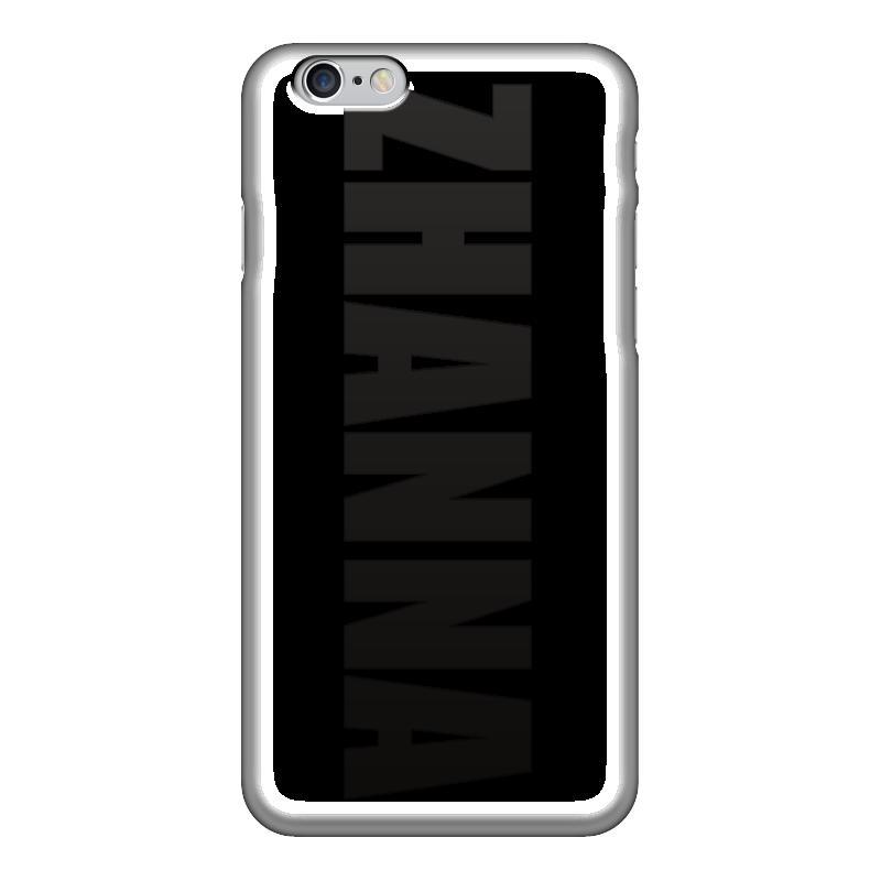 Чехол для iPhone 6 глянцевый Printio С именем жанна чехол