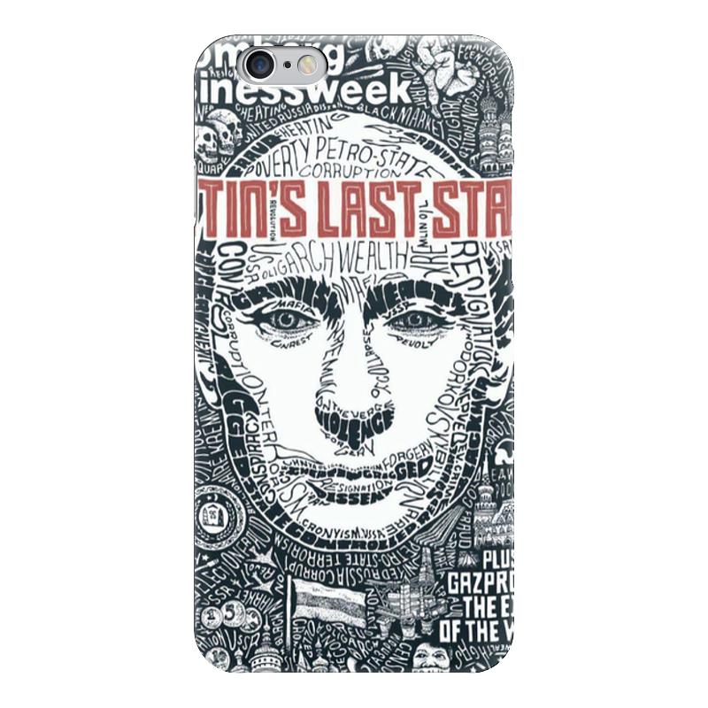 Чехол для iPhone 6 глянцевый Printio Путин - вежливый человек чехол для iphone 5 глянцевый с полной запечаткой printio путин – самый вежливый из людей