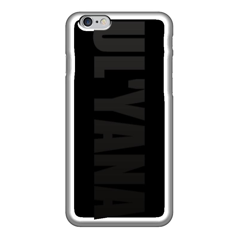 Чехол для iPhone 6 глянцевый Printio С именем ульяна чехол для iphone 5 printio с именем анна