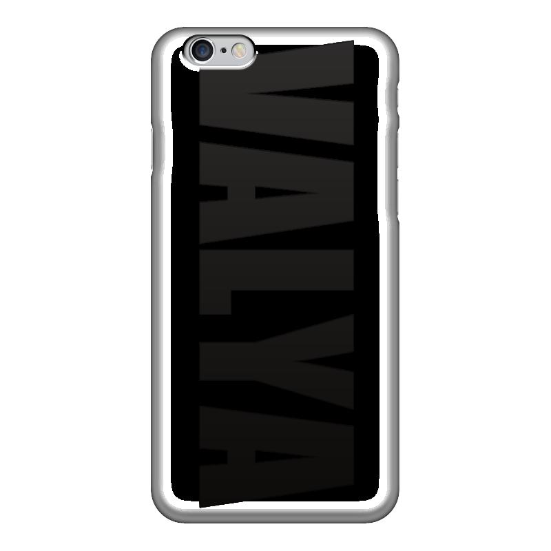 Чехол для iPhone 6 глянцевый Printio С именем валя чехол для iphone 5 printio с именем лариса