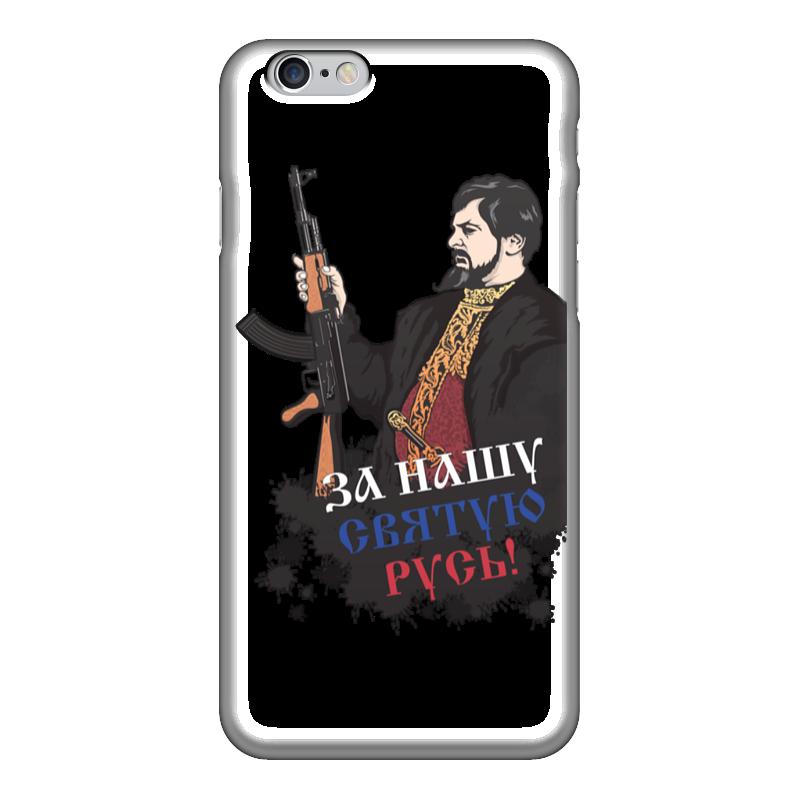 Чехол для iPhone 6 глянцевый Printio Иван васильевич за святую русь! комлев иван ковыль