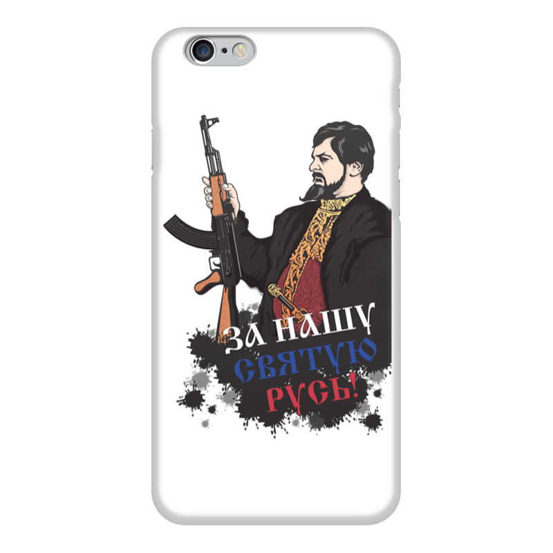 Чехол для iPhone 6 глянцевый Printio Иван васильевич за святую русь! иван васильевич