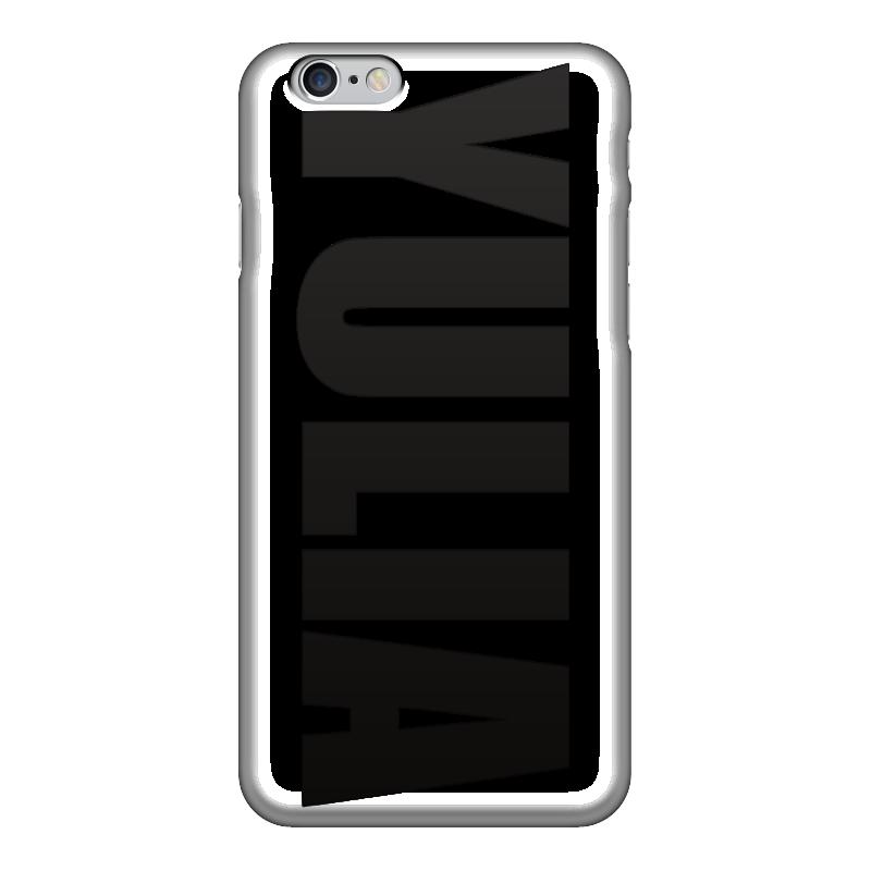 Чехол для iPhone 6 глянцевый Printio С именем юлия чехол для iphone 6 глянцевый printio с именем алла