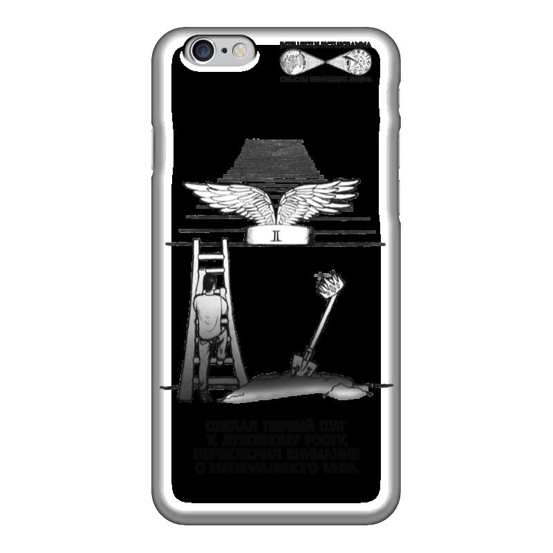 Чехол для iPhone 6 глянцевый Printio Шаг к духовному росту! чехол для iphone 6 глянцевый printio s t a l k e r