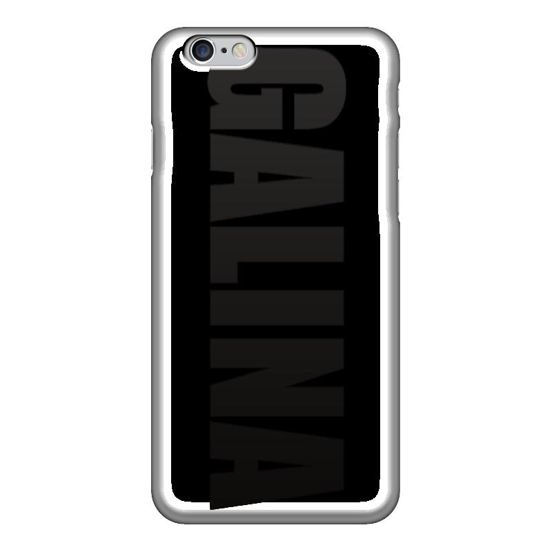 Чехол для iPhone 6 глянцевый Printio С именем галина чехол для iphone 5 printio с именем галина