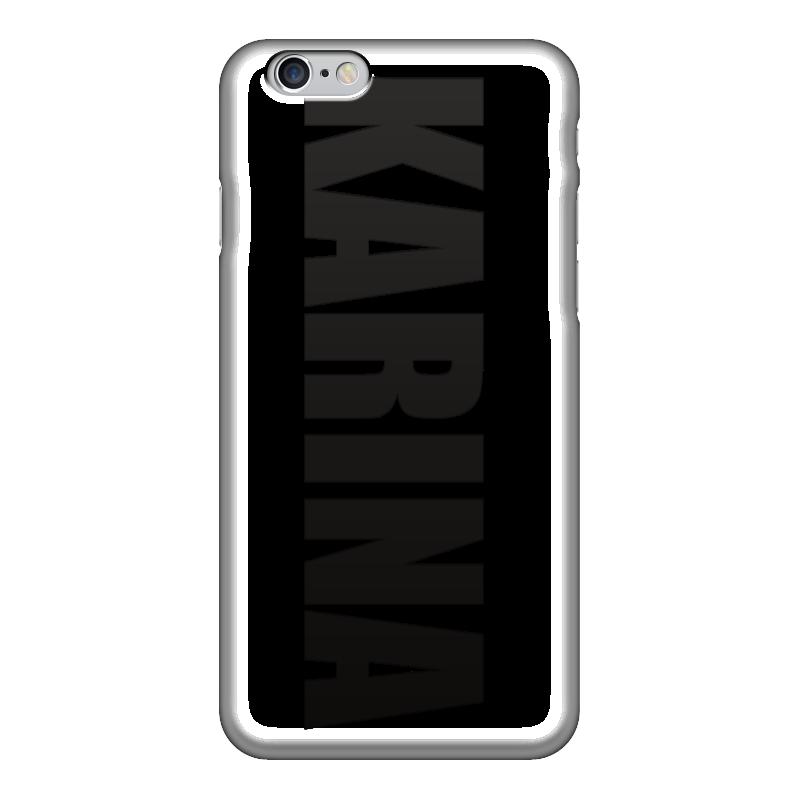 Чехол для iPhone 6 глянцевый Printio С именем карина чехол для iphone 5 printio с именем анна