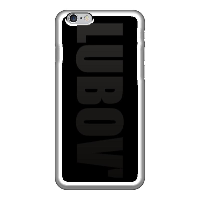Чехол для iPhone 6 глянцевый Printio С именем любовь чехол для iphone 5 printio с именем анна